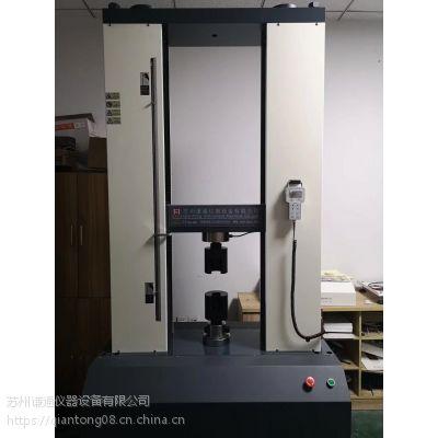 苏州拉力机生产厂家 谦通仪器 上海30吨金属拉力机 嘉兴螺母拉力机