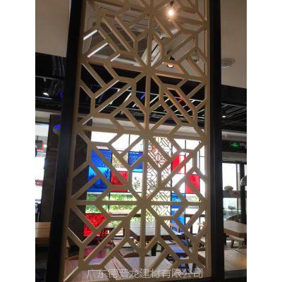 仿木纹铝合金窗花订制厂家供应