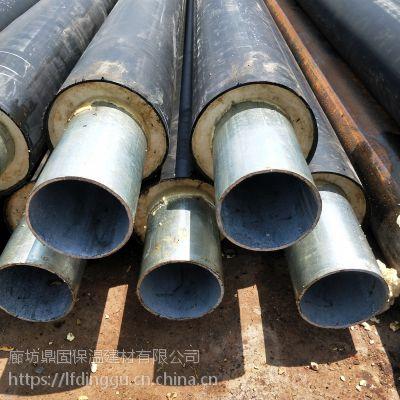贵州鼎固钢套钢蒸汽保温管出厂价格