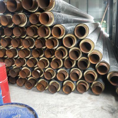 青海鼎固DN80钢套钢聚氨酯蒸汽保温管厂家