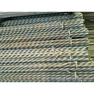 佛山专业生产麻花钢铁艺铁花 护栏围栏隔离用材12 14 16   10  20