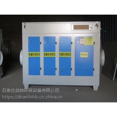 新乐石家庄光氧催化废气净化设备