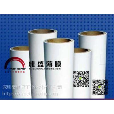 S10耐高温PET薄膜/ pet薄膜/