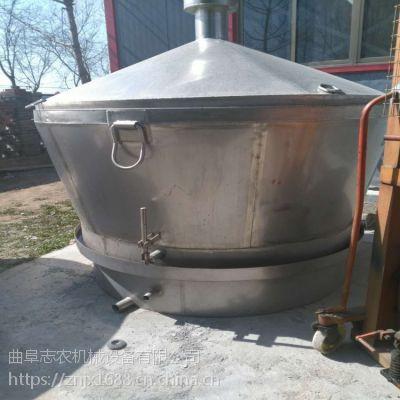 河南志农家庭酿酒设备供应商