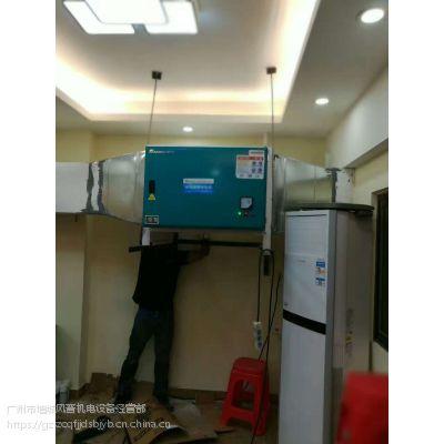 修理大酒店厨房风机跳闸 震动 广州排烟效果不好