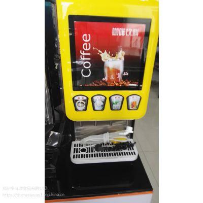 热饮机四阀咖啡奶茶机厂家
