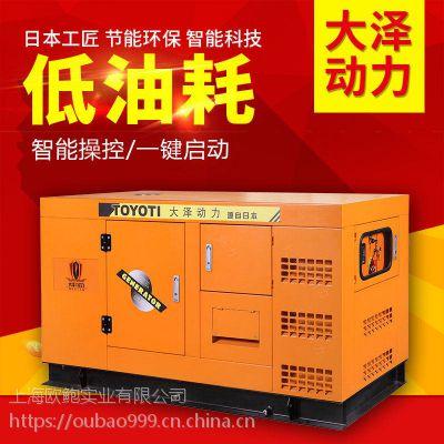 工厂备用120KW柴油发电机组