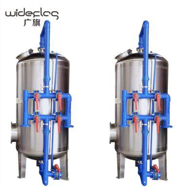 生活用水处理过滤设备 石英砂活性炭多介质过滤器 除泥沙铁锈异味 广旗牌