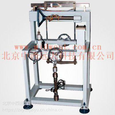 中西材料力学多功能实验台(含应变仪) 型号:QX11/HQ-XL-3418库号:M395521