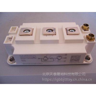 供应西门康功率配件SKM300GB124D变频逆变功率模块IGBT