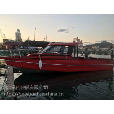 9.5米柴油机喷射艇 铝合金钓鱼艇海钓船配喷泵或艉机