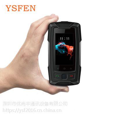 厂家直供小型智能三防手机安卓系统全网通4G流量对讲指纹识别户外手持机