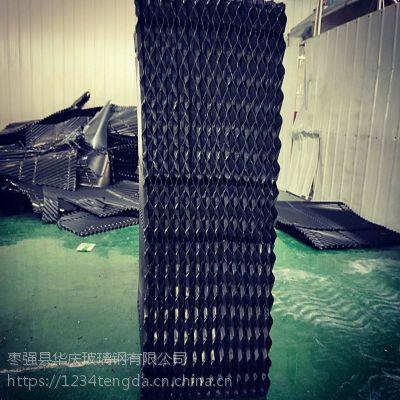冷却塔异形填料逊克县华庆生产冷却塔过水片