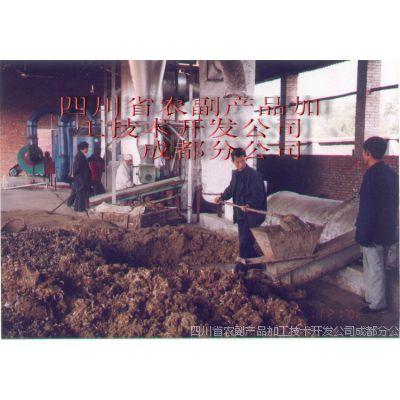 鸡粪烘干机(木山0.5型),蛋鸡粪干燥机