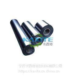 柔性石墨板 增强柔性石墨复合板批发 金属石墨复合板材价格优惠