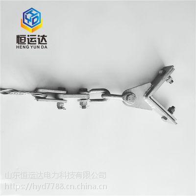电力金具紧固件规格 直线塔用紧固夹具生产厂家