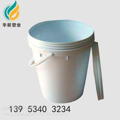 黑龙江25升螺旋口塑料桶30L大口塑料桶 化工固体包装桶厂家
