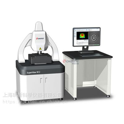 SuperView W2 光学3D表面轮廓仪/台阶仪/厚度计