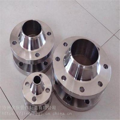 质优价廉12Cr1MoV法兰12Cr1MoV材质法兰实体厂家
