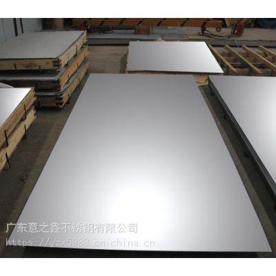 优质304不锈钢卷板_厂家直销_价格优_发货速度快