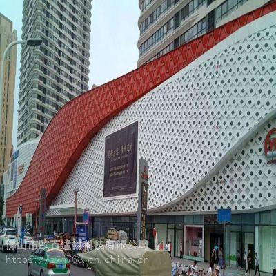 铝单板厂家供应建筑内外墙铝单板幕墙氟碳铝单板