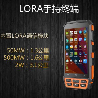 LORA无线收发手持机 工业PDA 手持终端机 数据采集器 工业加固安卓 三防触屏