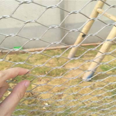 不锈钢绳网怎么使用-扬州不锈钢绳网-骐骏围栏