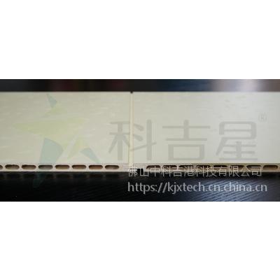 重庆竹木纤维集成墙面厂家450工程板多少钱一平