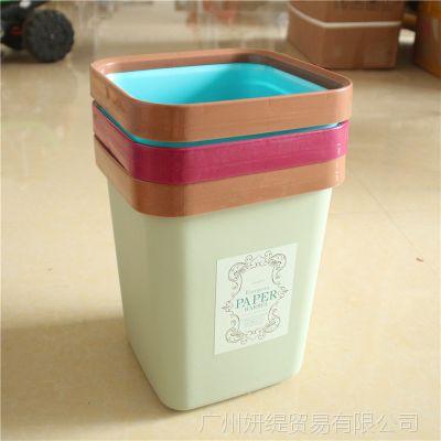 十元店货源 厨房垃圾桶家用无盖纸篓厕所卫生间垃圾桶