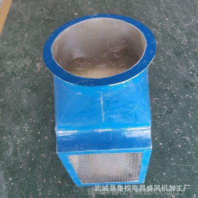 玻璃钢管道弯头异形件玻璃钢排气管 通风管道 山东通风管道 厂家