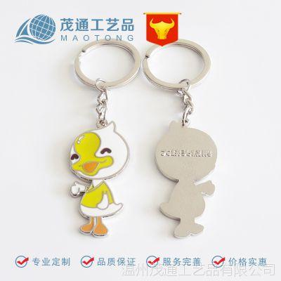厂家直供金属钥匙链定做 创意卡通动物钥匙扣 金属烤漆钥匙扣定制