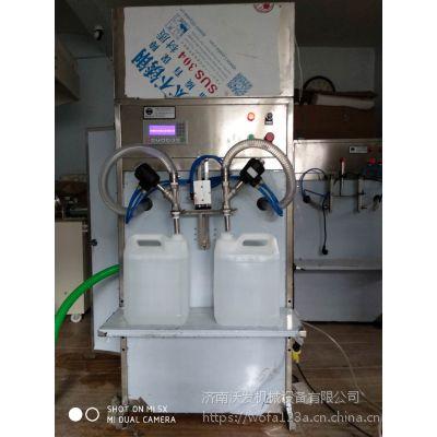 沃发机械润滑油灌装机大连 鞍山 防冻液灌装机
