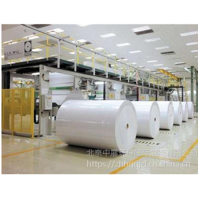 2019年第14届印度国际造纸业展览会
