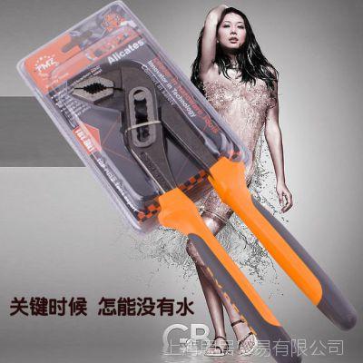 活动水管钳 多功能钳 水泵钳 大力 双色 防滑手柄 台盆钳