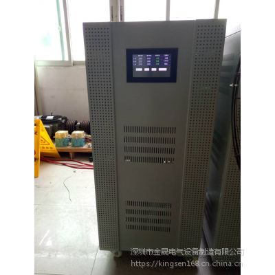 深圳金晟厂家供应无触点稳压器 西门子CT机64排专用稳压器 国家项目定点稳压器项目