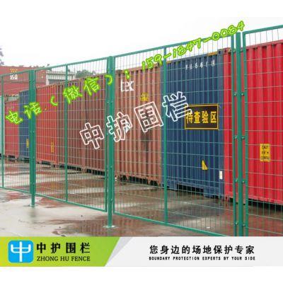 海口港口防护栏 文昌铁护栏厂家 澄迈钢丝网围栏现货