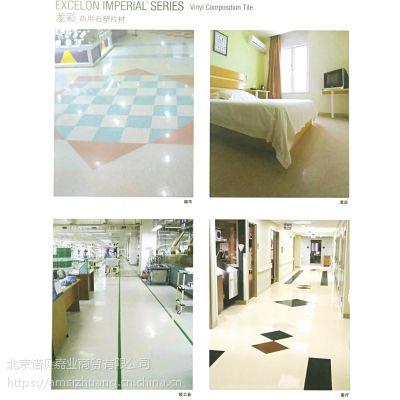 阿姆斯壮龙彩石塑片材地板51839