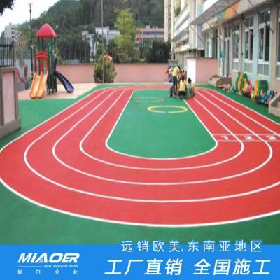 户外弹性安全地垫厂家,幼儿园彩色橡胶地垫生产销售