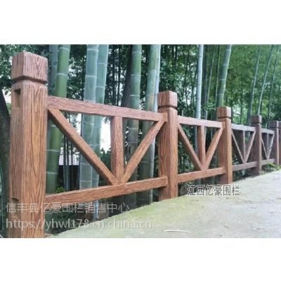 亿豪仿木栏杆 混凝土仿木纹护栏 园林公园1.5米仿树皮围栏