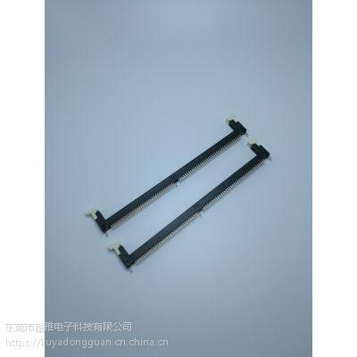 LOTES DDR4 288PIN 4排DIP型主板工控内存插槽 带屏蔽耳金属壳款