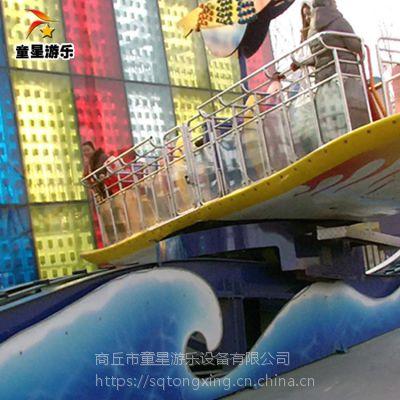 庙会新型游乐设备冲浪者 免检游乐设备冲浪者
