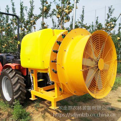 悬挂式风送果园弥雾机 采用变速箱传动 风送式喷雾技术 风量雾化大小可调 金原