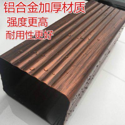 品牌科鲁斯山东青岛铝合金雨水管外墙排水管
