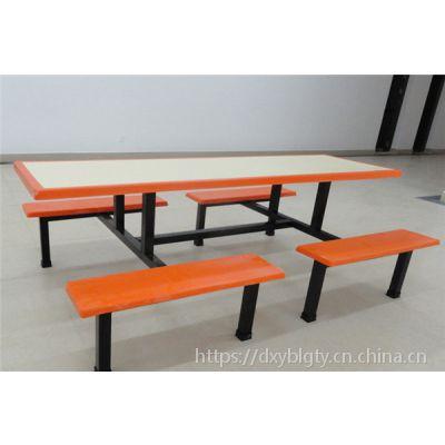 食堂餐桌椅,企业单位学校工厂必备,生产厂家直销