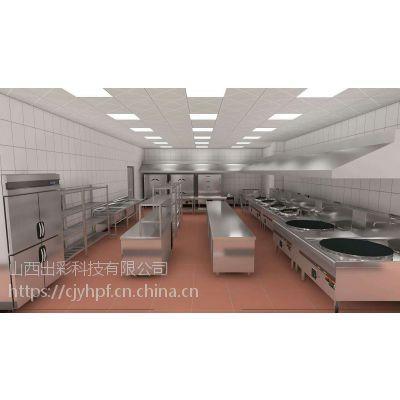 单位食堂厨房设备,厨具营行商用厨房设备公司