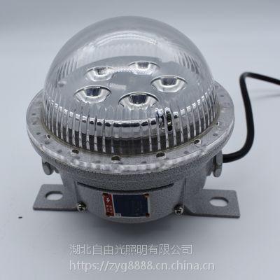 BAD603-15W配电室吸顶式防爆灯
