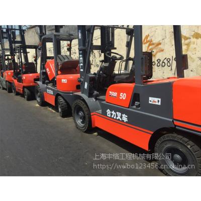 合力杭州各品牌叉车出售价格便宜 厂家直销/3吨 4吨 5吨7 吨 8吨