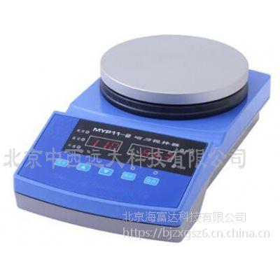 中西 恒温磁力搅拌器/电磁搅拌加热器 型号:ZP1-MYP11-2库号:M18543