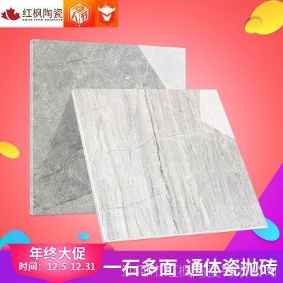 红枫瓷抛砖800×800客厅地面砖金刚石微晶石瓷砖防滑耐磨地砖厂家直销