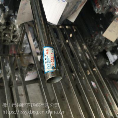 不锈钢201不锈钢圆管15*0.6mm 激光无毛刺切割